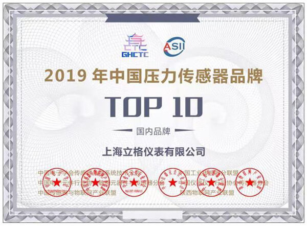 LEEG was awarded 2019 CHINA PRESSURE SENSOR BRAND TOP10!