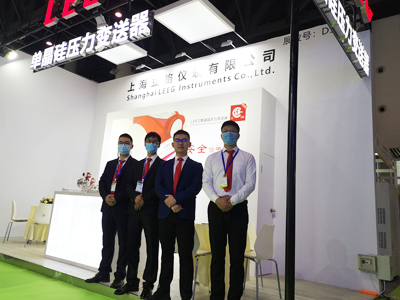 LEEG is exhibiting at IE expo Chengdu 2020