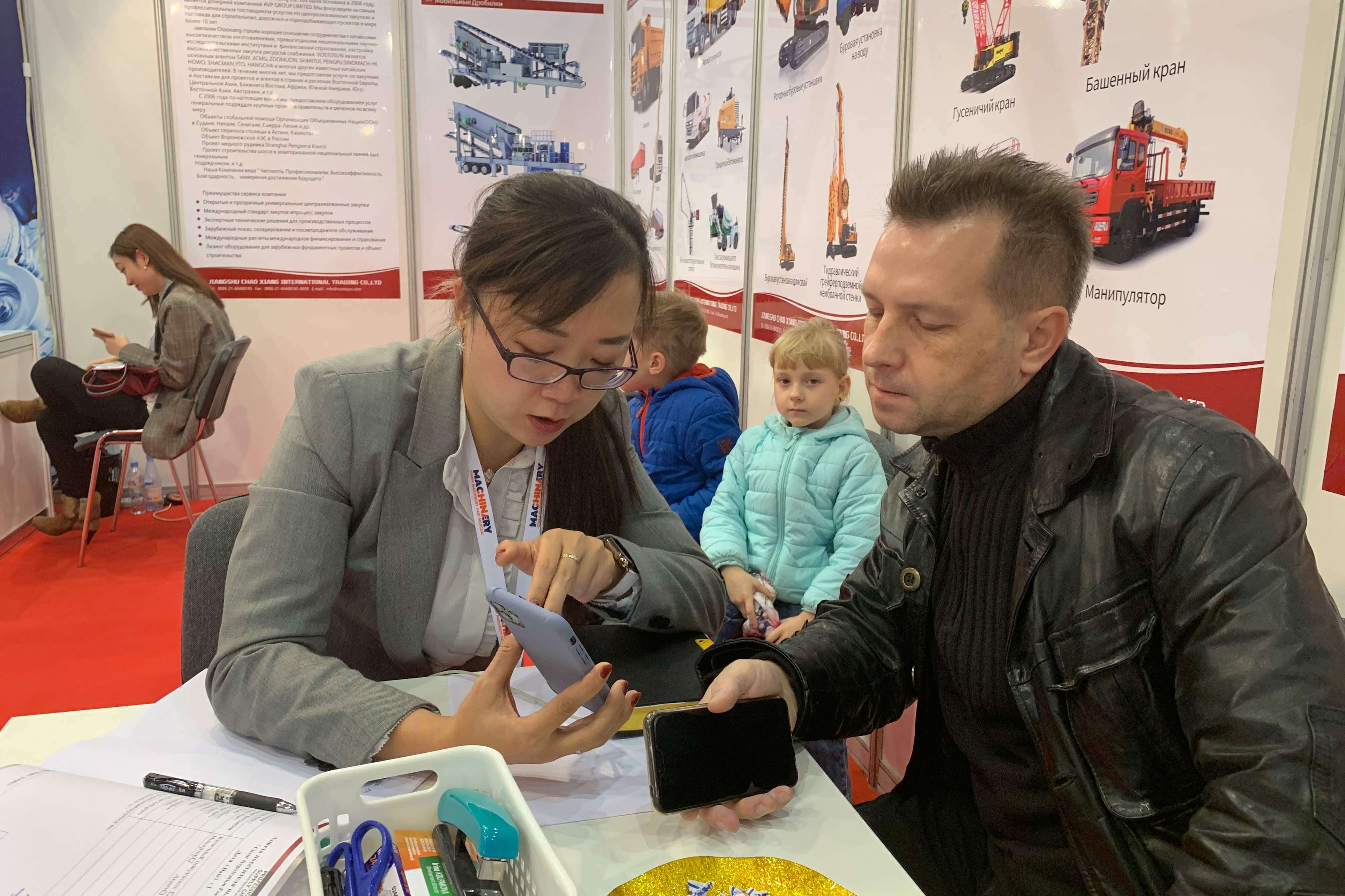 October 29th to 31st, 2019, we participated in the Russian exhibition