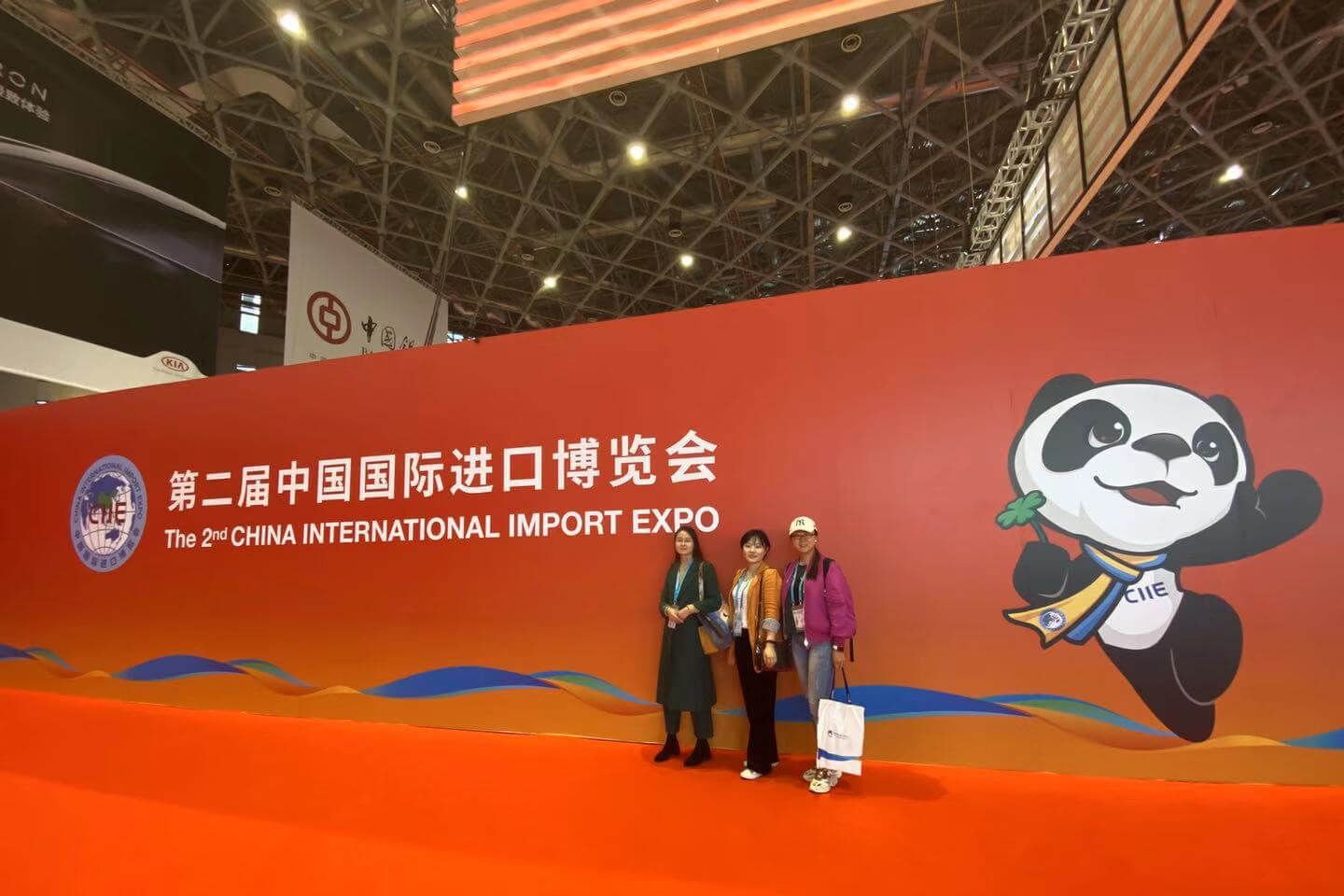 On November 8th, 2019, representatives of our company participated in China Import Expo