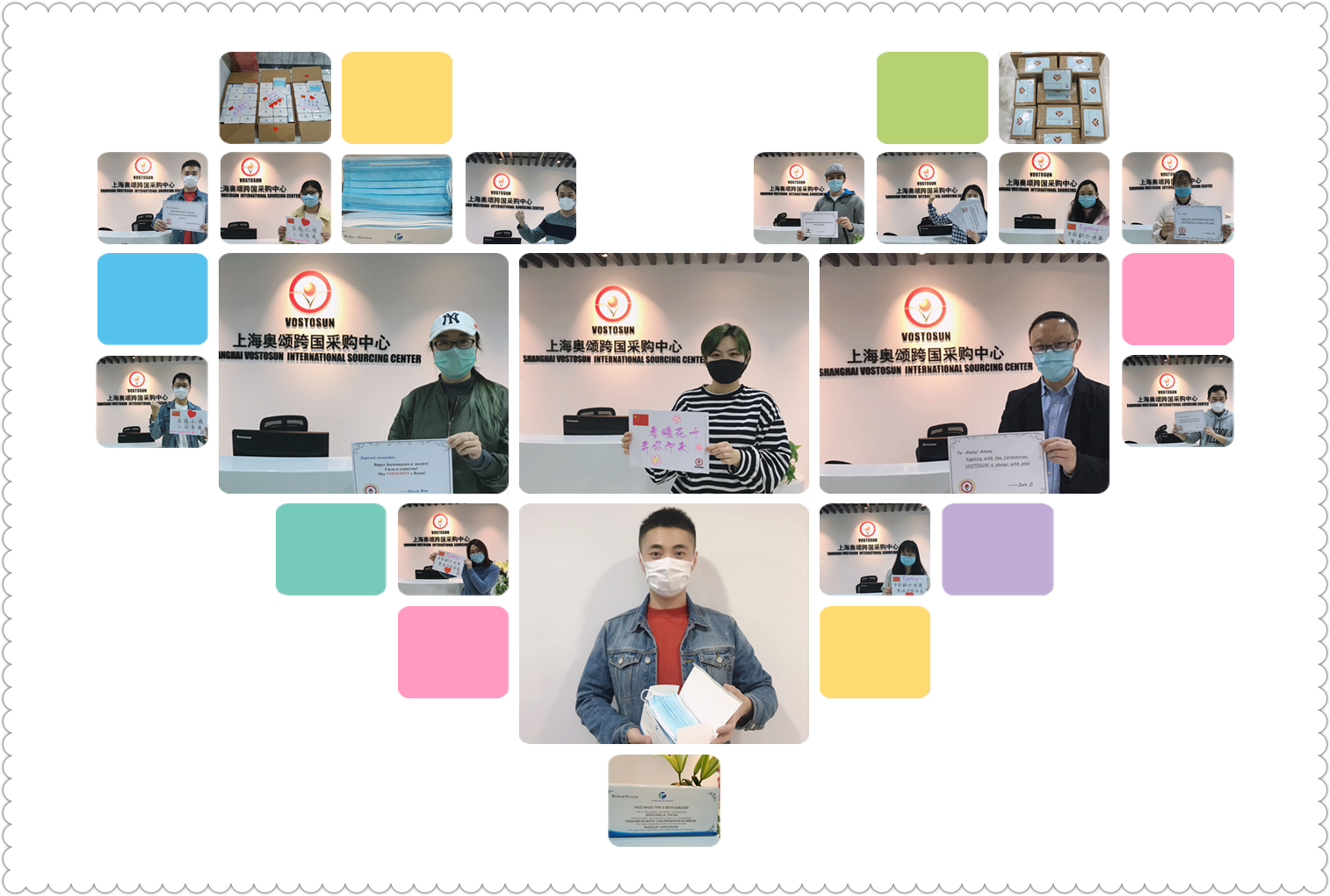 In March 2020, we sent customers free face masks to show our concern.
