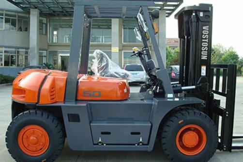 FORKLIFT TRUCK FD50 For Sale | Shanghai VOSTOSUN Industrial