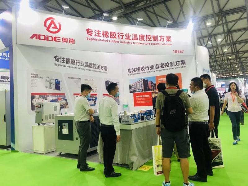 展會進行時 | 奧德第二十屆中國國際橡膠技術展首日盛況