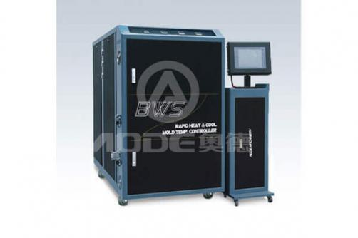 BWS Highlight Steam Mold Temperature Control Unit