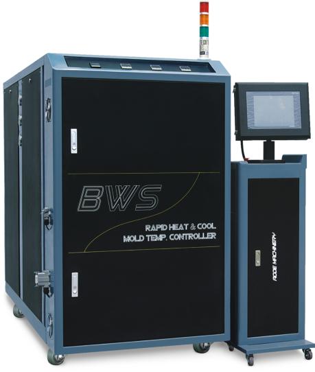 BWS高光蒸汽模溫控制機