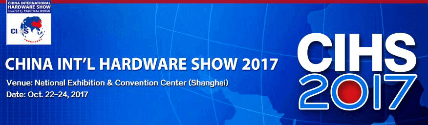 Welcome To CIHS In Shanghai OCT.22-24,2017