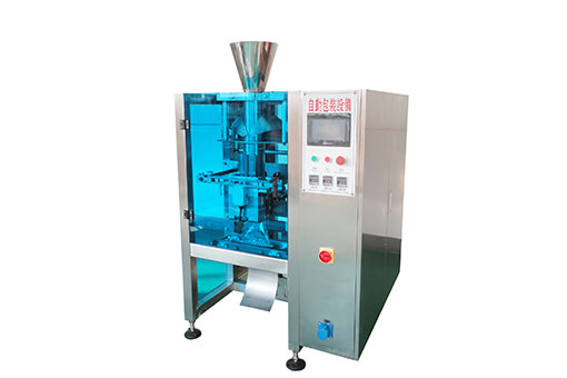 XT-420 Bag Packing Machine