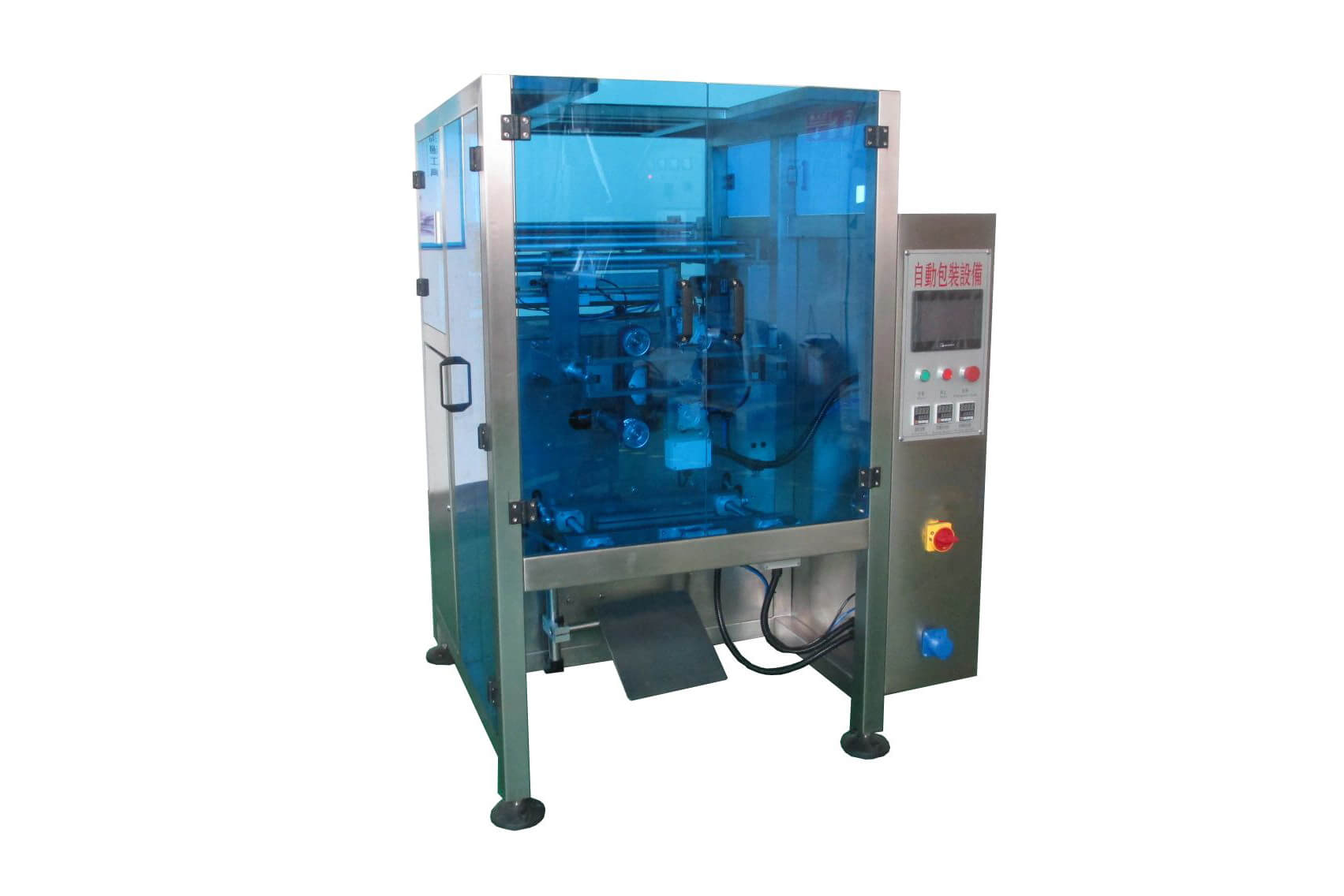 XT-620 Bag Packing Machine