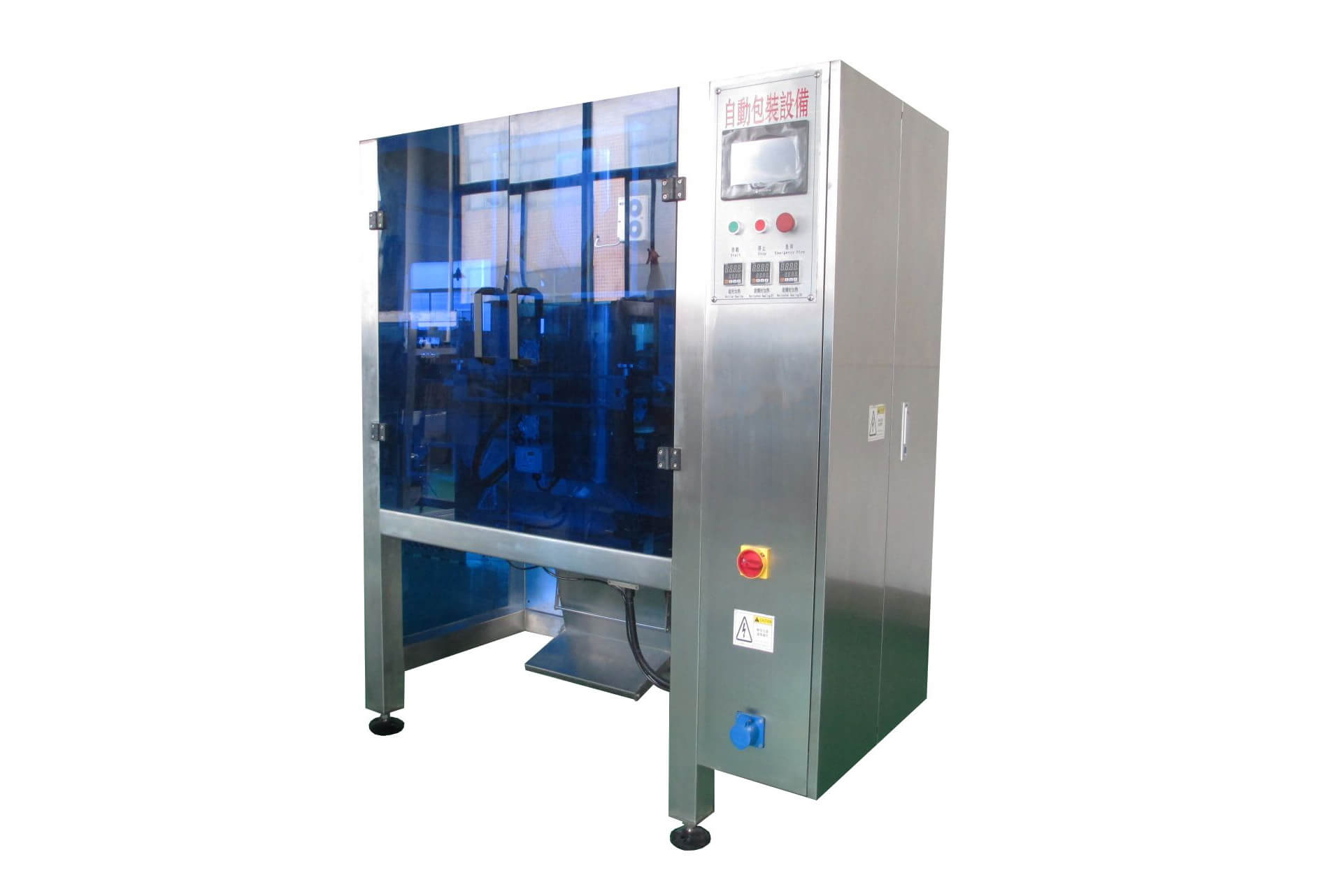 XT-820 Bag Packing Machine