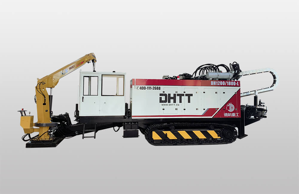 DH1200/1800-L Horizontal Directional Drill