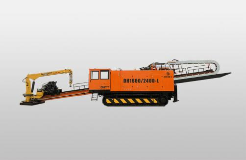 DH1600/2400-L Horizontal Directional Drill