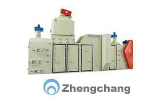 SWGZ Series Stabilizing and Drying Combined Machine