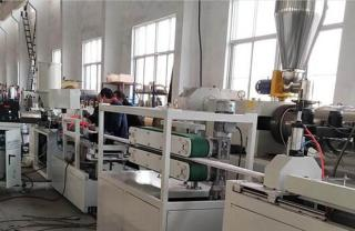 LED PC Lampshade Cover Extrusion Machine