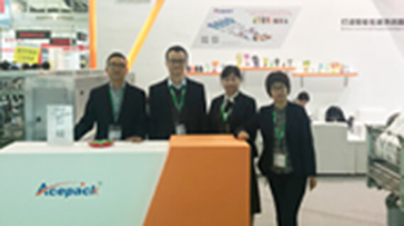 The 25th Sino-Pack Packaging Expo