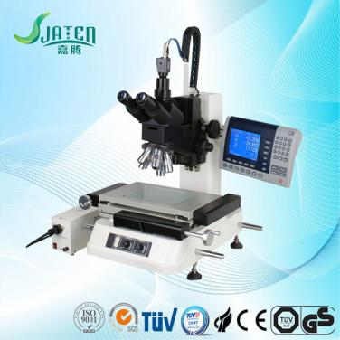 STM Series Microscope