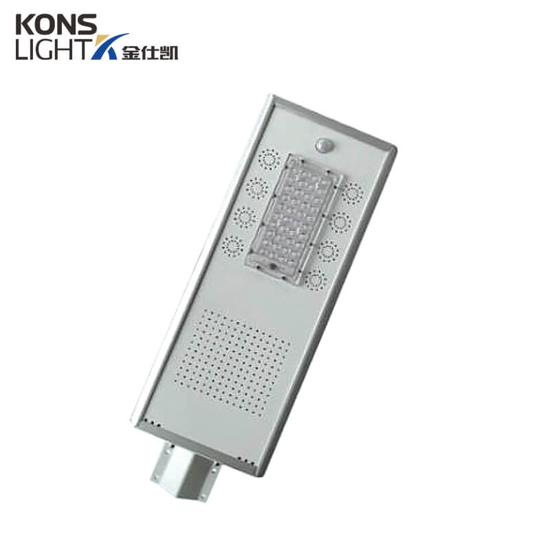 solar integration street light-KS-TYNLD-12