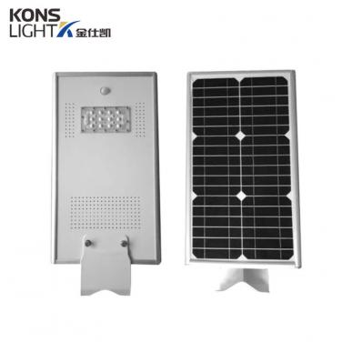 solar integration street light-KS-TYNLD-10