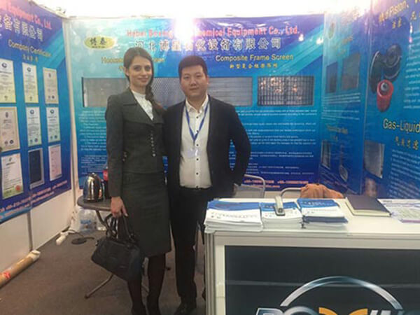Hebei Bo Star attended the Ros-Gas-Expo in Russia