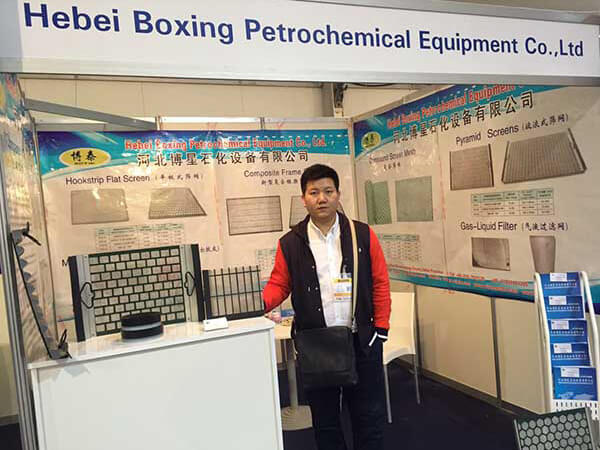 Hebei Bo Star attended the NAPEC in Algeria