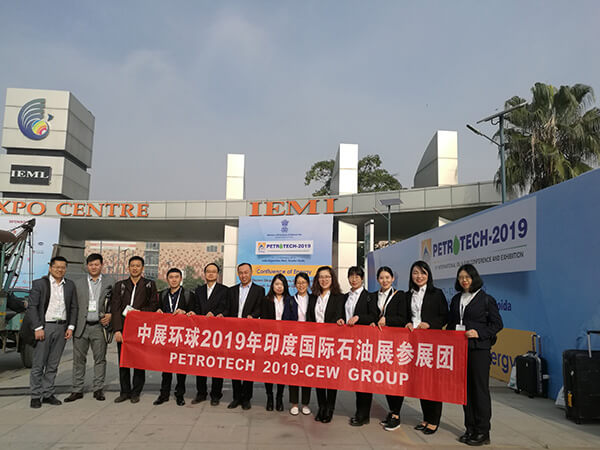 Hebei Bo Star attended the PetroTech in India