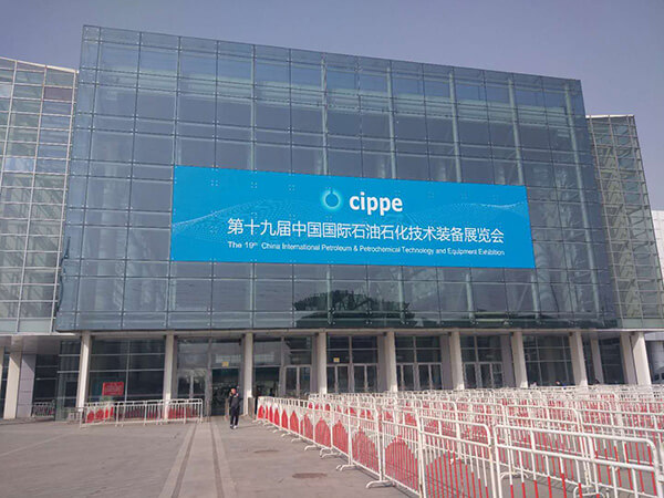 Hebei Bo Star attend the CIPPE Exhibition in Beijing