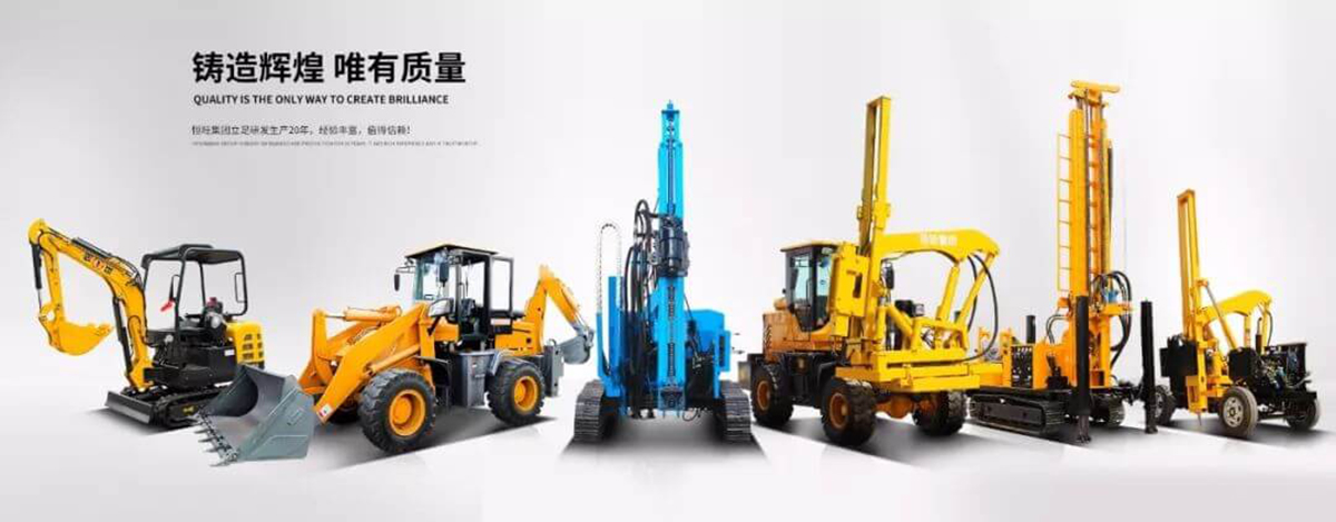 "Hengwang Attended Indonesia Machinery Exhibition of ""One Belt And One Road"""