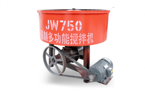 HWP750 Pan Concrete Mixer