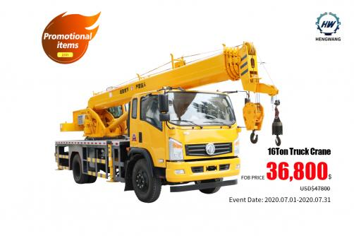 hot sale!!! 16Ton Truck Crane