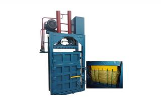 60t Baler machine