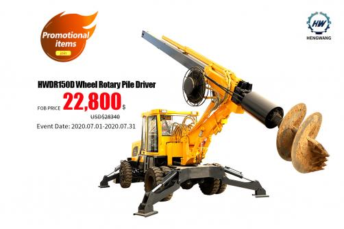Promotion!!! HWDR150D Wheel Rotary Pile Driver