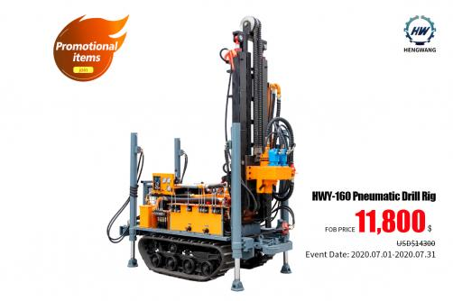 Promotion!!! HWY-160 Pneumatic Drill Rig