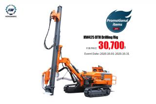 Promotion!!! HW425 Separated DTH Surface Drill Rig