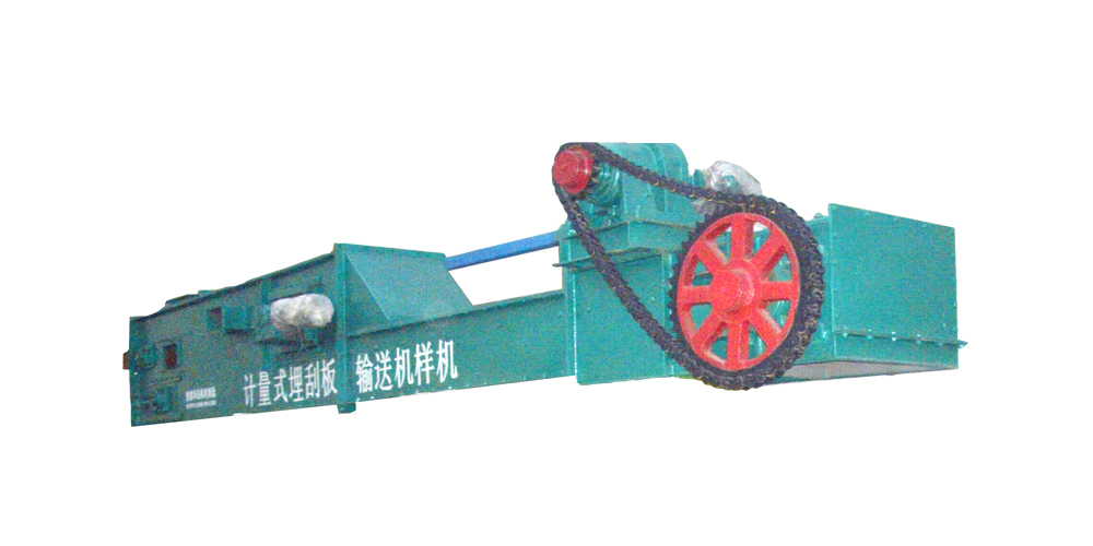 Chain Conveyor(weighting)