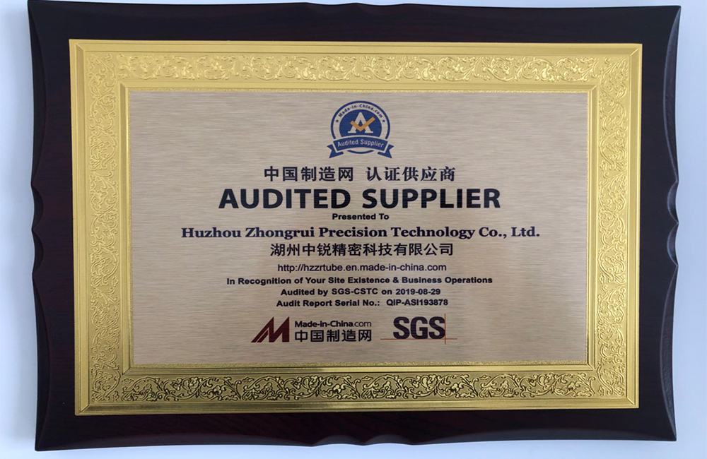 Obtained a certificate-China Manufacturing Network Certified Supplier