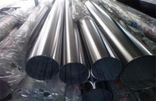Bright Anneal Pipe