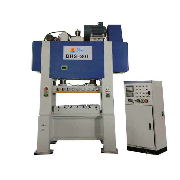 H-Frame Precision High Speed Power Machine Punch Press