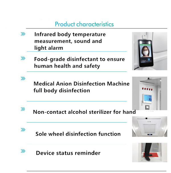 Infrared Temperature Measurement Spray Disinfection Machine Channel