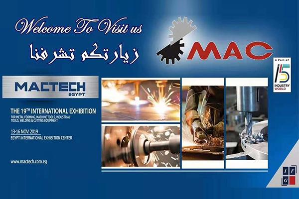 Hope to Meet you at MacTech!