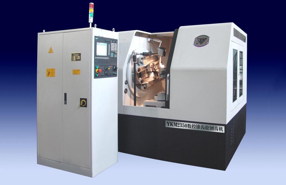 YK2350 CNC STRAIGHT BEVEL GEAR GENERATOR