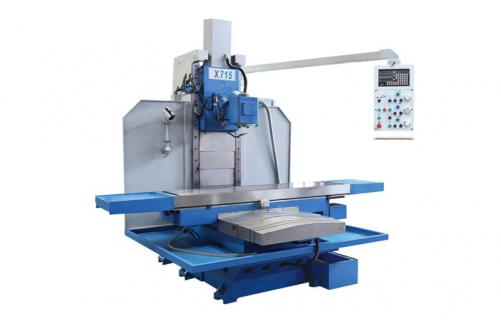 (CNC) BED-TYPE MILLING MACHINE