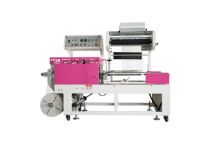 CCP- L500 L Type Packing Machine