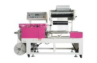CCP- L500S L Type Heat Shrink Packing Machine