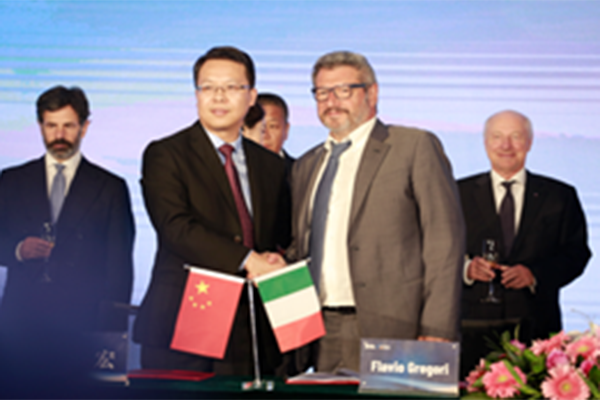 Congratulations To The Strategic Cooperation For Lead Laser And Prima Power