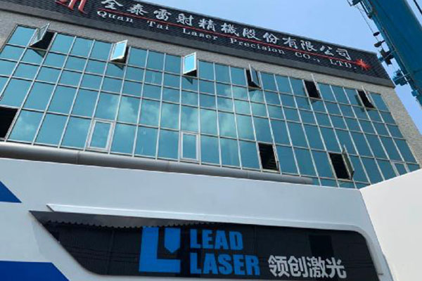 The Highest Power Laser Cutting Machine In Taiwan From Lead Laser