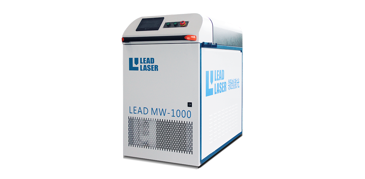 LEAD Mw Hand-Held Laser Welding Machine Series