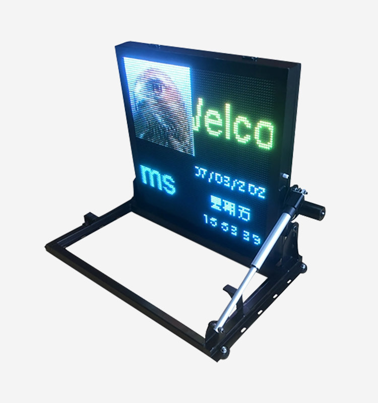 Vehicle Mounted Led Traffic Message Screen