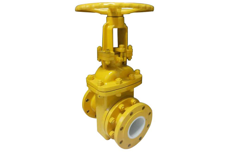 Ceramic Lined Gate Valve