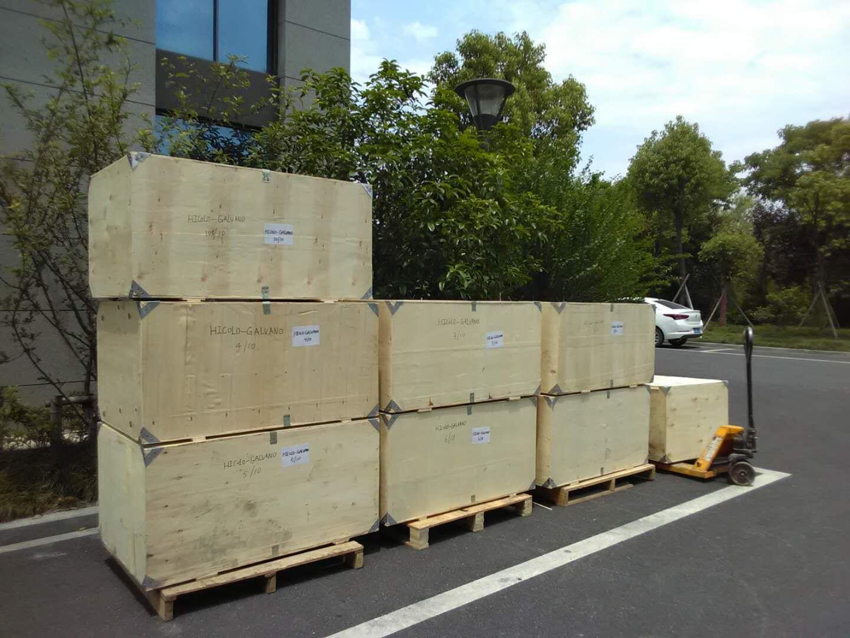 powder spray booth shipment