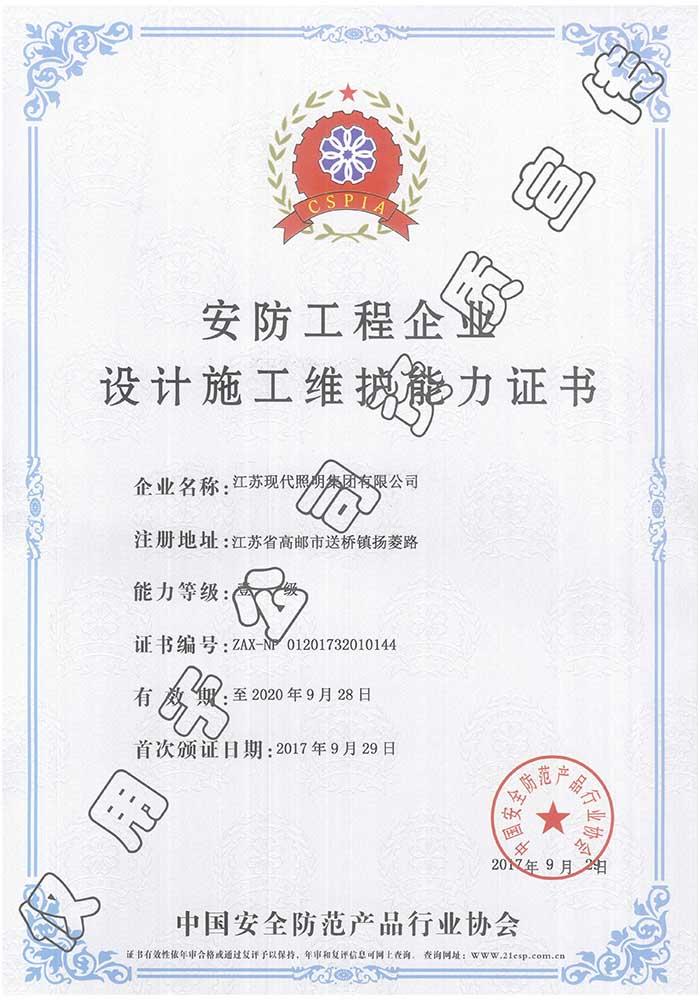 宝马娱乐官网