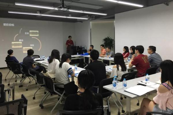 上海对外经贸大学章学拯教授